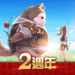 風色童話 1.11.43 (MOD, Unlimited Money)