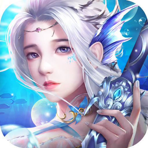 覓仙緣 1.4.0 (MOD, Unlimited Money)