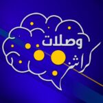 وصلات كراشز 14.03 (MOD, Unlimited Money)