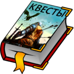 Текстовые Квесты – играй и пиши! 4.19 (MOD, Unlimited Money)