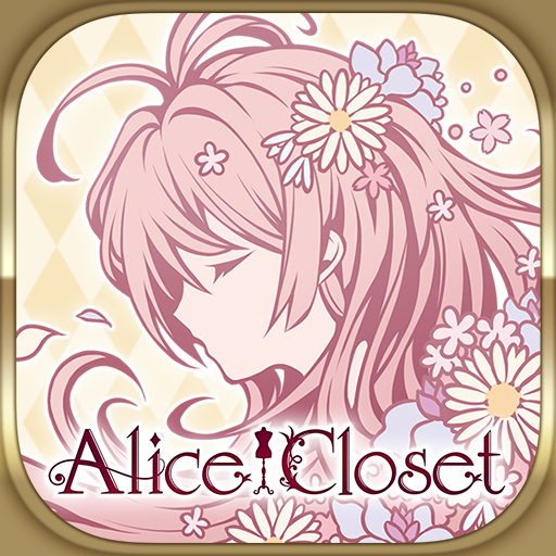 Alice Closet 1.1.21 (MOD, Unlimited Money)