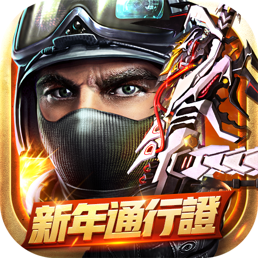 全民槍戰Crisis Action: No.1 FPS Game 3.10.07 (MOD, Unlimited Money)