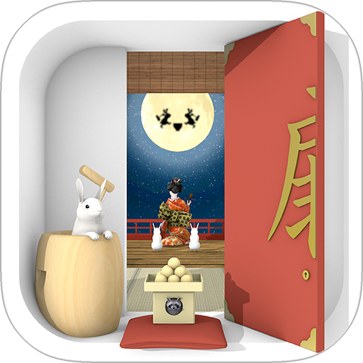 Escape Game: Otsukimi 2.0.0 (MOD, Unlimited Money)