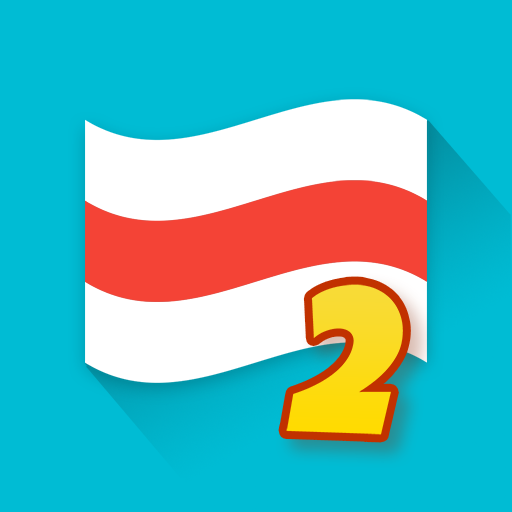 Flags of the World 2: Map – Geography Quiz 1.1.8 (MOD, Unlimited Money)