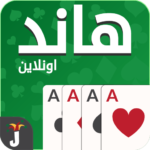 Hand, Hand Partner & Hand Saudi 19.9.2(MOD, Unlimited Money)