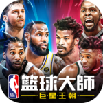 NBA籃球大師 – Carmelo Anthony重磅代言 3.8.0 (MOD, Unlimited Money)