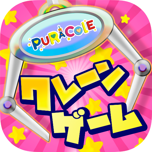Online crane games【PURACOLE】 1.13 (MOD, Unlimited Money)
