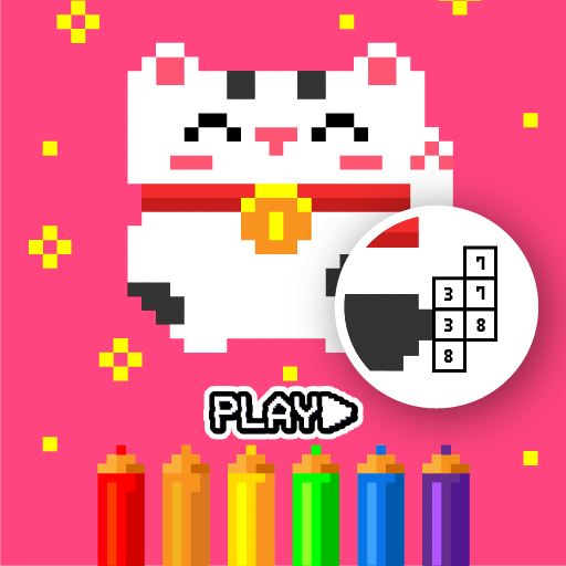 Petly Pixel Artist – Color by number 1.8 (MOD, Unlimited Money)