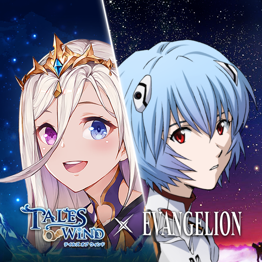 Tales of Wind 3.6.2  (MOD, Unlimited Money)