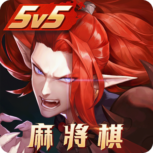 決戰!平安京 3.89.0 (MOD, Unlimited Money)