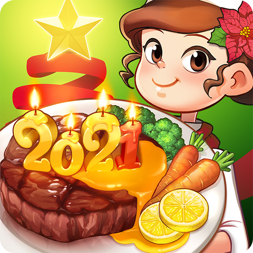 마이리틀셰프 60901 (MOD, Unlimited Money)