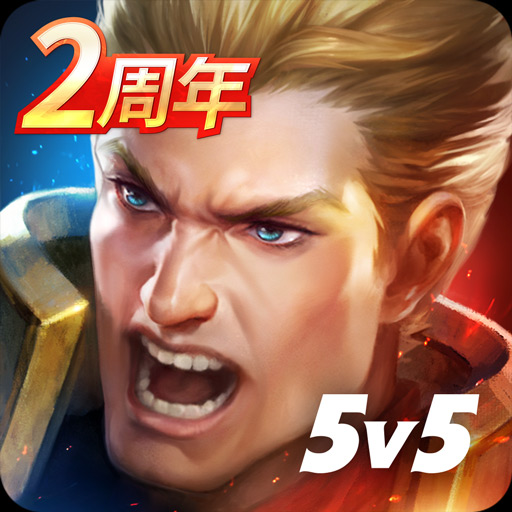 伝説対決 -Arena of Valor- 1.37.1.10 (MOD, Unlimited Money)