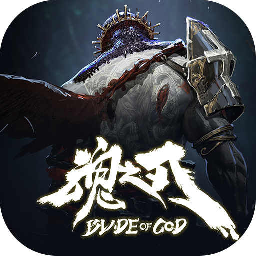 Blade of God : Vargr Souls 4.3.0 (MOD, Unlimited Money)