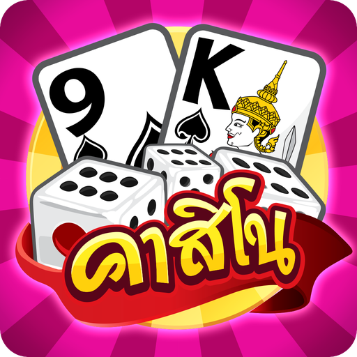 Casino boxing Thai Hilo Pokdeng Sexy game 3.4.256 (MOD, Unlimited Money)