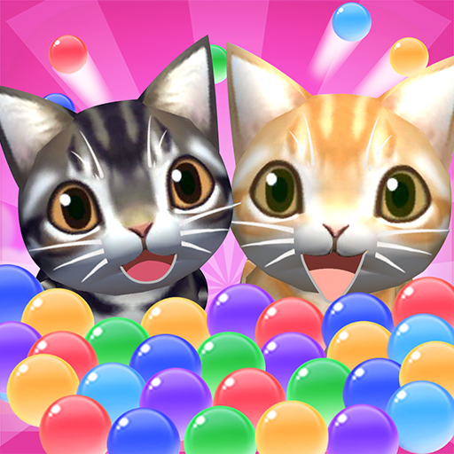 Cat Bubble 1.2.0 (MOD, Unlimited Money)
