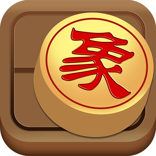 Chinese Chess – from beginner to master 1.7.9(MOD, Unlimited Money)