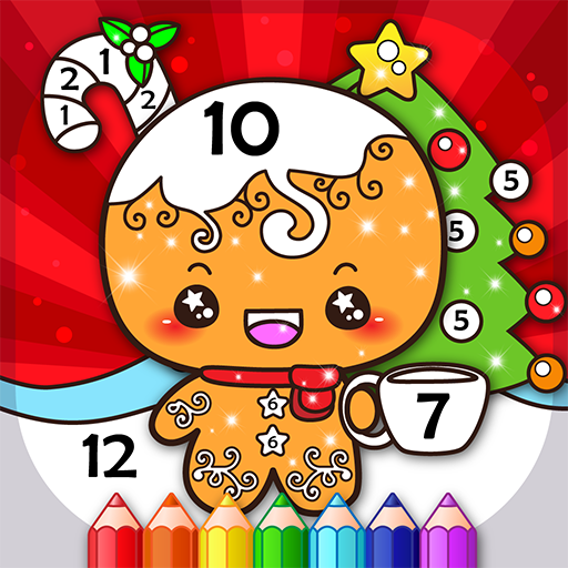 Christmas Coloring Book By Numbers 2.4 (MOD, Unlimited Money)