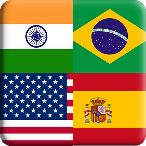 Flags Quiz Gallery : Quiz flags name and color Flag 1.0.187 (MOD, Unlimited Money)