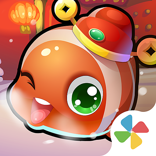 HappyFish 10.2.29(MOD, Unlimited Money)