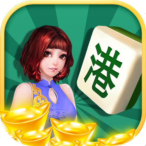 Hong kong Mahjong 3.2 (MOD, Unlimited Money)