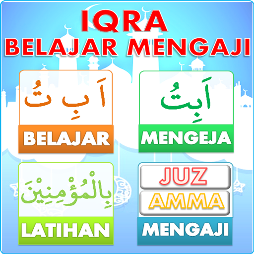 Iqro – Learn to Read Al-Quran 1.3.0 (MOD, Unlimited Money)