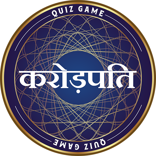 KBC 2021 in Hindi : Ultimate Crorepati Quiz Game 1.5 (MOD, Unlimited Money)