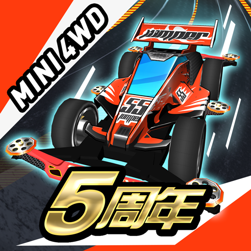 Mini Legend – Mini 4WD Simulation Racing Game 2.4.4 (MOD, Unlimited Money)