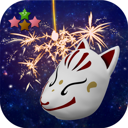 Room Escape Game: Sparkler 1.1.5 (MOD, Unlimited Money)