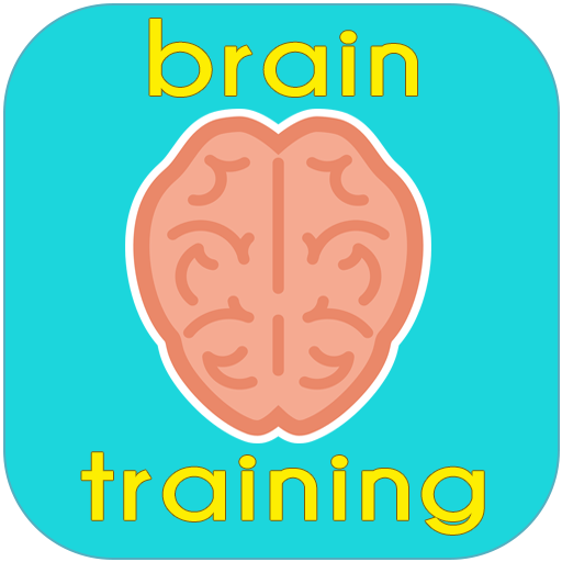 The Best Brain Training 4.5 (MOD, Unlimited Money)