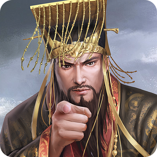 Three Kingdoms: Overlord 2.10.89 (MOD, Unlimited Money)