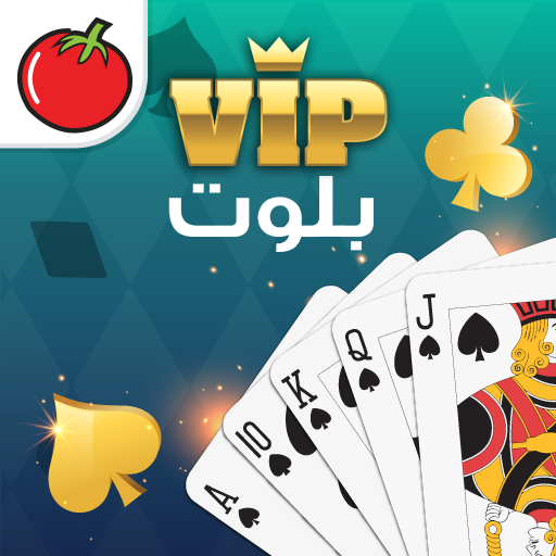 بلوت VIP 3.7.4.61 (MOD, Unlimited Money)