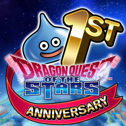DRAGON QUEST OF THE STARS  (MOD, Unlimited Money)