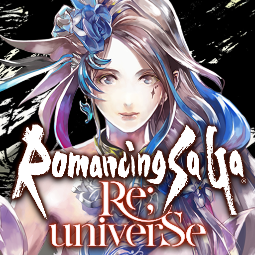 Romancing SaGa Re;univerSe  (MOD, Unlimited Money)