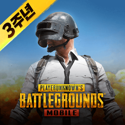 PUBG MOBILE  (MOD, Unlimited Money) 1.3.0