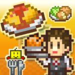 Cafeteria Nipponica SP  (MOD, Unlimited Money) 1.1.1