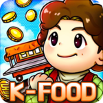 Load Mama : Street Food Cooking Tycoon  (MOD, Unlimited Money) 1.1.35