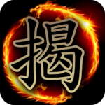 揭棋Online – 暗象棋  (MOD, Unlimited Money) 1.6.2