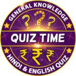 Quiz Games 2021:Trivia Fun Question Games for free 2.1 (MOD, Unlimited Money)