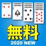 (JP Only)Solitaire | Free Forever 1.708 (MOD, Unlimited Money)