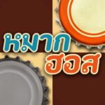 Thai Checkers 3.6.213 (MOD, Unlimited Money)