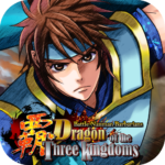 Dragon of the 3 Kingdoms  3.9 (MOD, Unlimited Money)