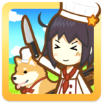 Hunt Cook: Catch and Serve  2.9.1 (MOD, Unlimited Money)