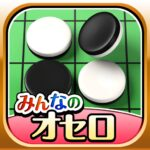 Othello for all  (MOD, Unlimited Money) 3.0.3