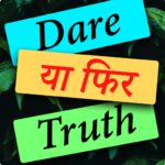 Truth Or Dare Fun Game With Friends  (MOD, Unlimited Money) 4.0