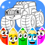 Coloring book: Transport  (MOD, Unlimited Money) 1.3.0