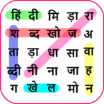 Hindi Word Search Game (English included)  (MOD, Unlimited Money) 2.0