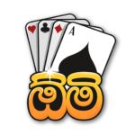Omi game : The Sinhala Card Game  (MOD, Unlimited Money) 2.0.2