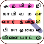 Tamil Word Search Game (English included)  (MOD, Unlimited Money) 2.4