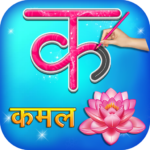Hindi Alphabets Learning And Writing  (MOD, Unlimited Money) 1.2